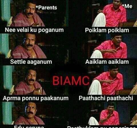 Conversation with Parents