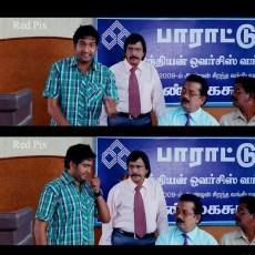 Boss-Engira-Baaskaran-Tamil-Meme-Templates-116