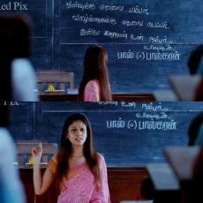 Boss-Engira-Baaskaran-Tamil-Meme-Templates-21