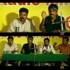 Chennai-600028-Tamil-Meme-Templates-28