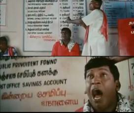 Frequently-Used-Tamil-Meme-Templates-20