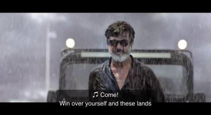 Kaala rain scene