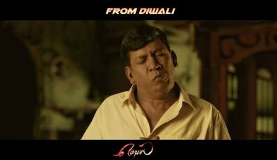 Kakakapo.com-Mersal-Movie-Screenshot-1 (54)