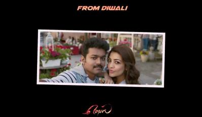 Kakakapo.com-Mersal-Movie-Screenshot-1 (56)