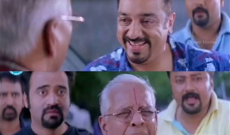 Panja Thanthiram Meme Templates