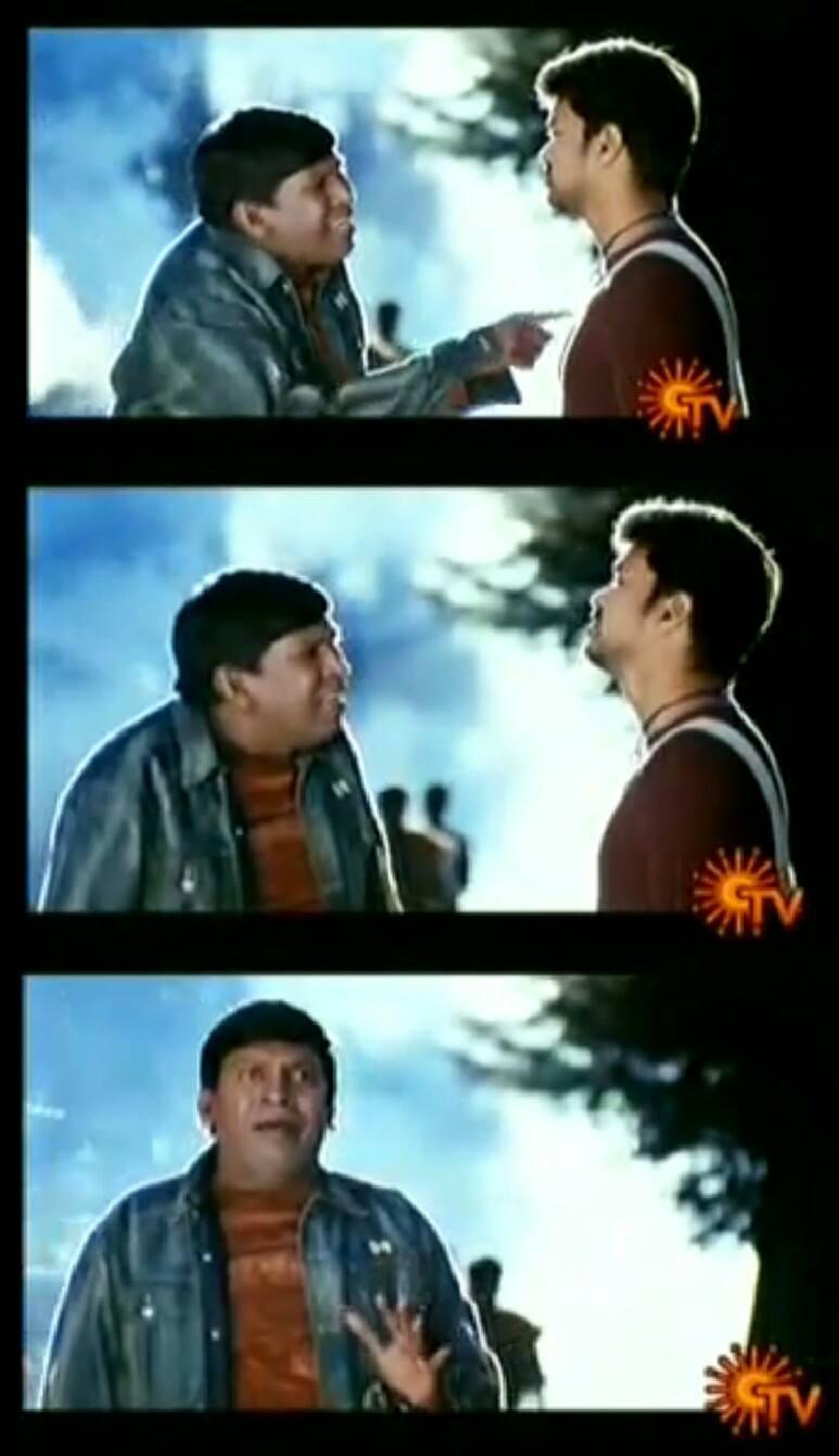 Vadivelu Vijay Template Tamil Love Pictures Www Picturesboss Com