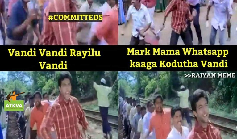 Singles vs committed