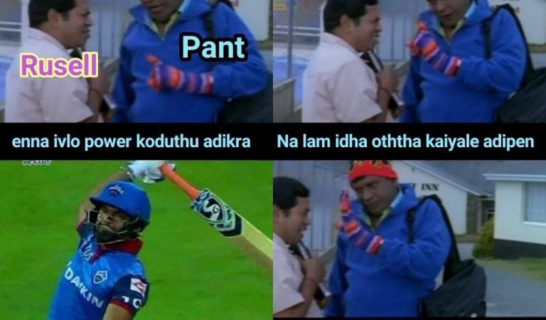 Verithanam!