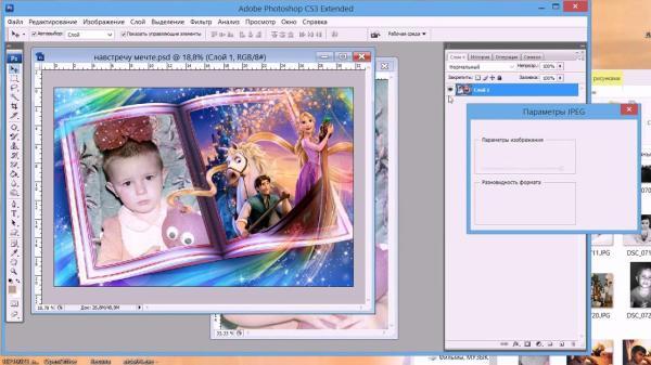 Как вставить фото в рамку онлайн бесплатно: три разных способа