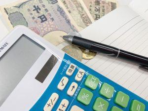 家計簿・家計管理の方法を学ぶ講座