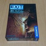 古代エジプトの謎を解け!Exitシリーズ第3弾「Exit ファラオの玄室」