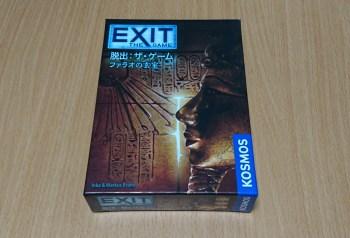 Exit ファラオの玄室