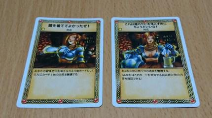 レッドドラゴンイン対応カード