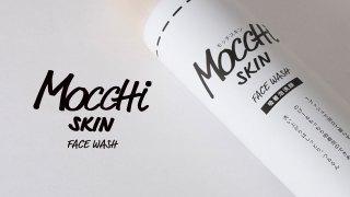 モッチスキンの画像