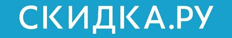 Скидка.ру - кэшбэк сервис