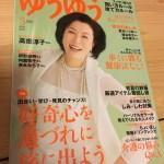 201605_yuyu