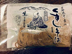 薬都越中富山の「くすしそば」
