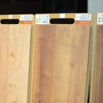 【家づくり・床選び】LIXILでフローリングを選ぶ…ラシッサDとハーモニアス12【一覧あります】