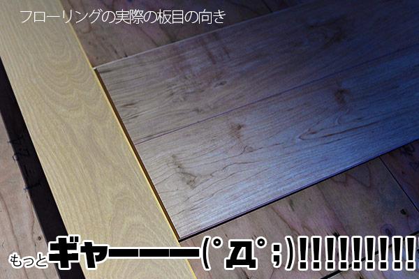 20161206-04kama