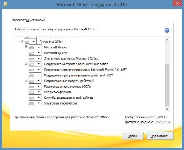 Полный пакет Майкрософт офис 2010 скачать бесплатно | Как ...