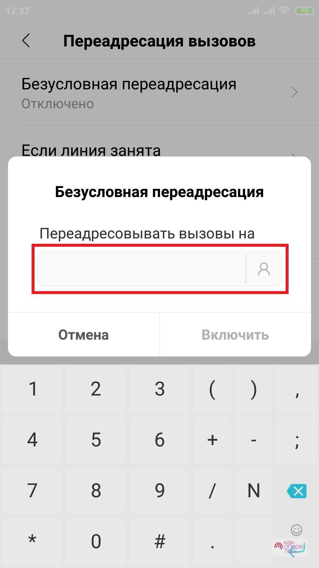 egy hívási opció azt jelenti)