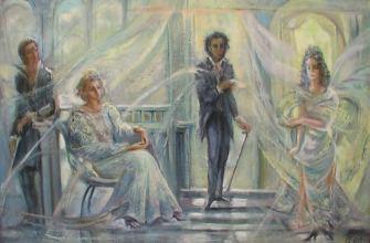 Смысл названия стихотворения Пушкина - Я помню чудное мгновенье...