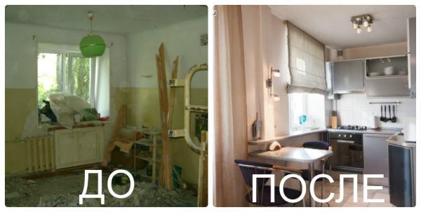 Однокомнатная хрущевка до и после ремонта - фото