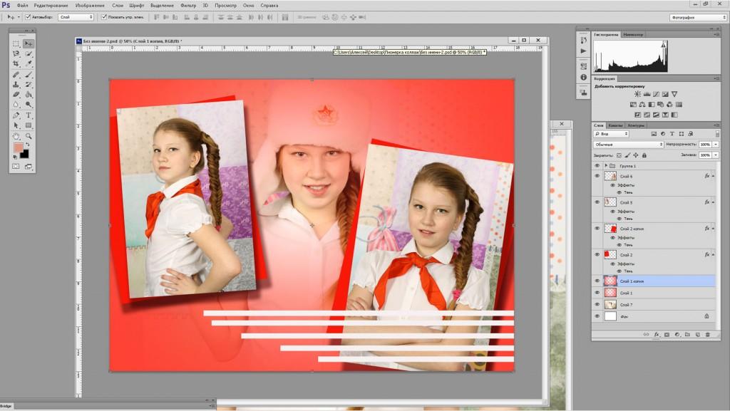 lucrați de acasă cu photoshop