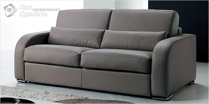 Sofa bed.