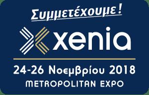 SYMMETEXOUME-XENIA2018_