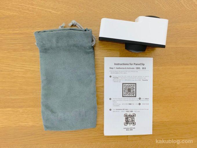 【PanoClip】iPhone専用360度撮影カメラ【全天球レンズ】