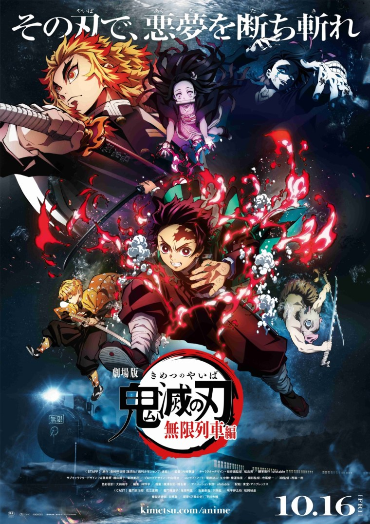 Demon Slayer Movie Poster