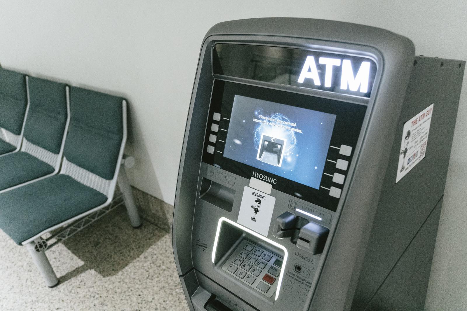 Atm 静 清 信用 金庫 ATM手数料・お取扱い時間のご案内(当金庫ATMをご利用のお客さま)