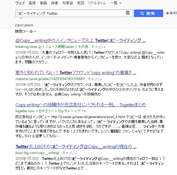 スクリーンショット 2016-05-22 22.59.26