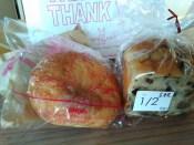 トロパントーキョーのパン