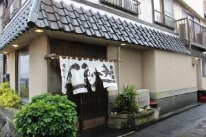 伊豆稲取 魚八寿司