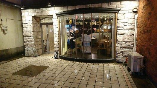 チョット敷居が高そうなイメージの 入り口
