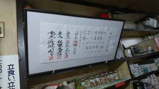 将棋4段!?