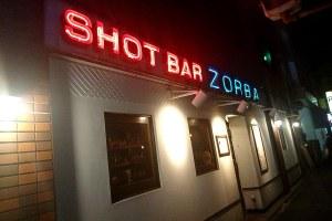 SHOT BAR ZORBA
