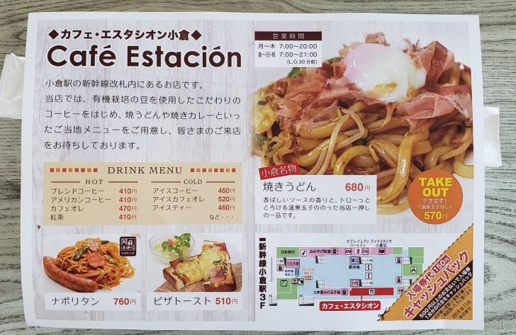 北九州フードフェスティバル 2019 カフェ・エスタシオン 小倉の焼きうどんはウマイ!