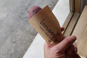 戸畑にある つぼ焼き芋 のお店 imonte (イモンテ)
