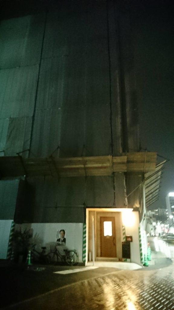 工事中のビルの一階でオープン!