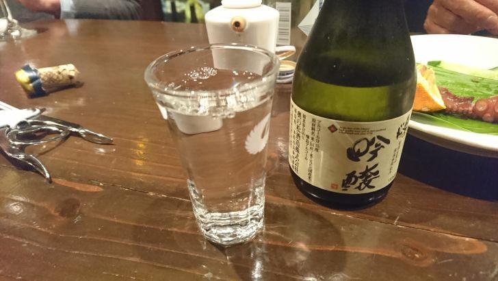 奥の松酒造 吟醸