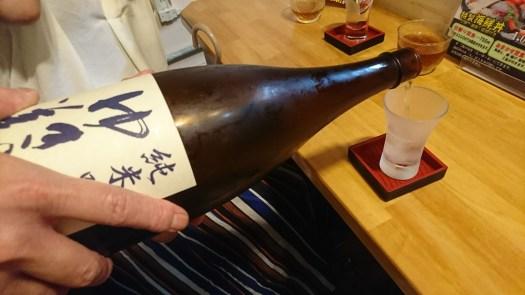 日本酒 「ゆきの美人」 みらく