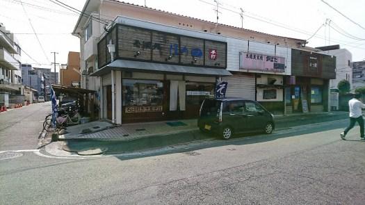 ほり田 入口