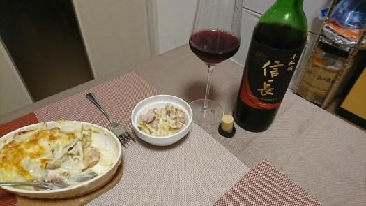 ワインと グラタン
