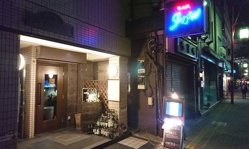 横浜のオーセンティック BAR SLOW