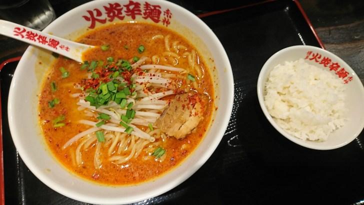 カレー辛麺 と ライス