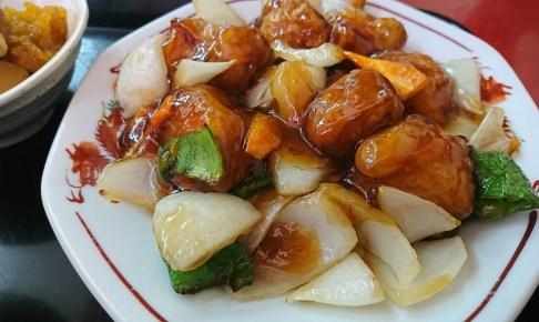 中華料理 燕京 の 美味い 酢豚