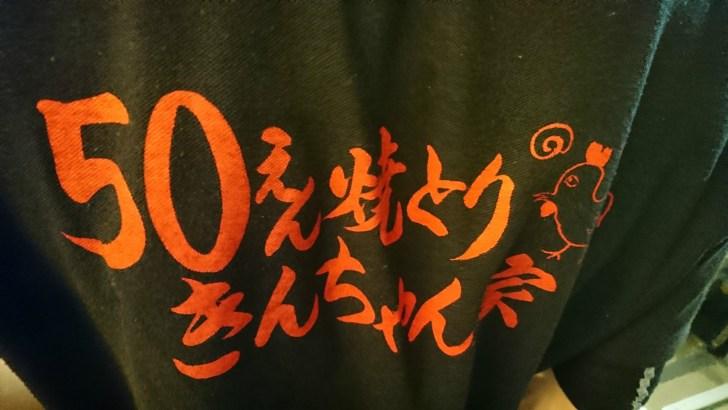 店員さんのTシャツ